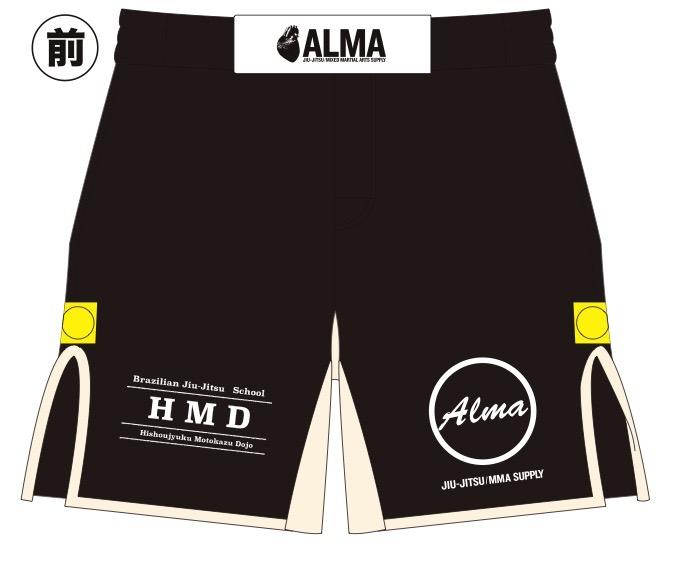 HMD_ALP1